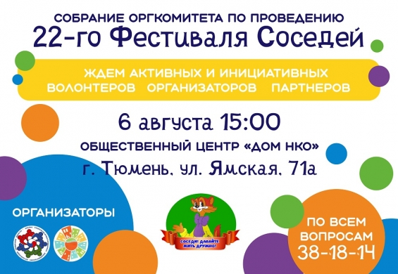 afishka_sobrania_Montazhnaya_oblast_1.jpg