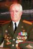 Малков Василий Прокопьевич