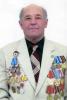 Степанов Константин Иванович