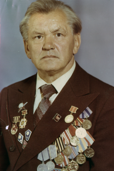 Василенко Иван Григорьевич